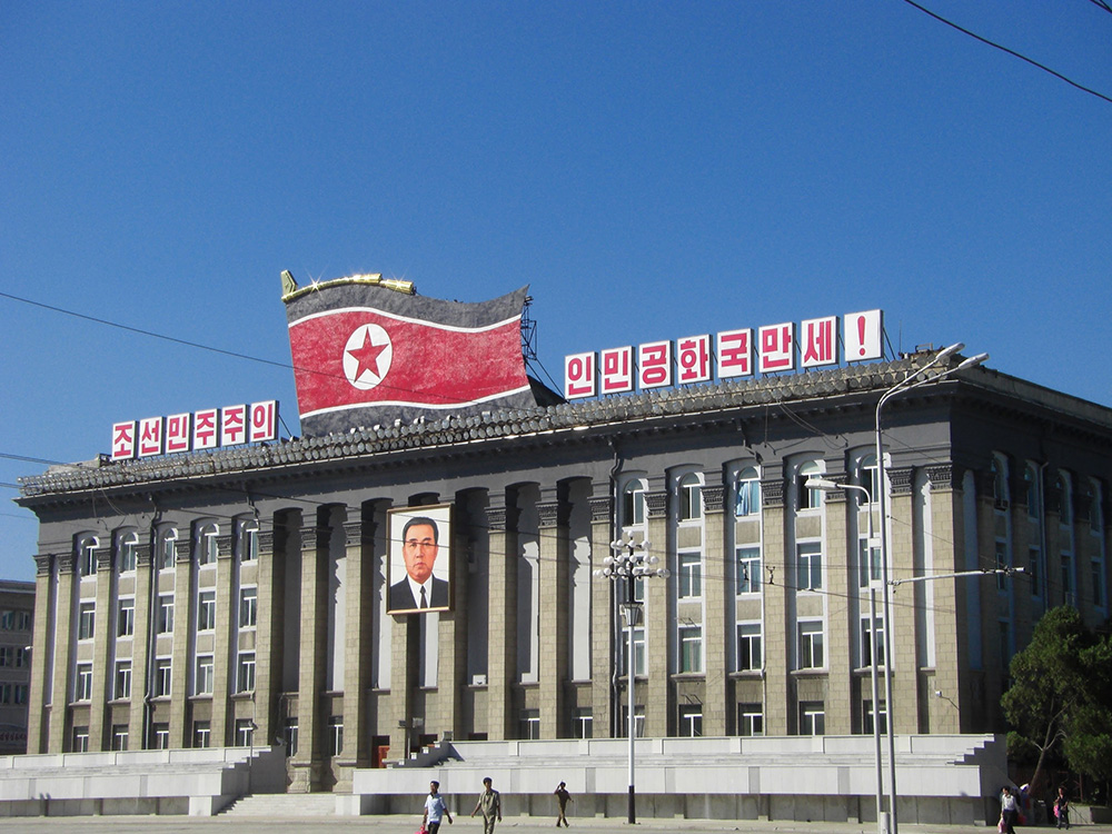 Final Escape Game Nordkorea